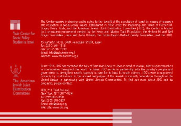 E2009_2008_Review_Page_48