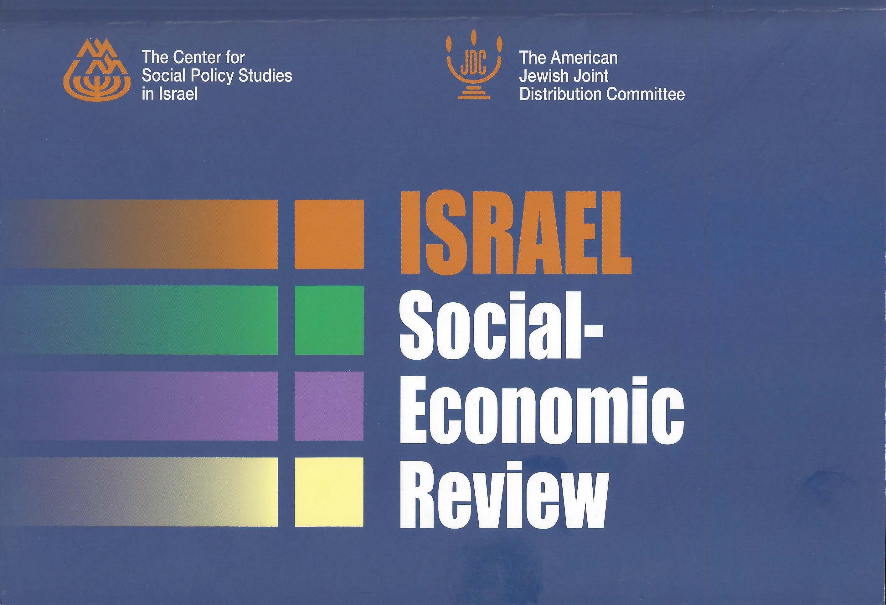 Social Economic Review 2002_Page_01