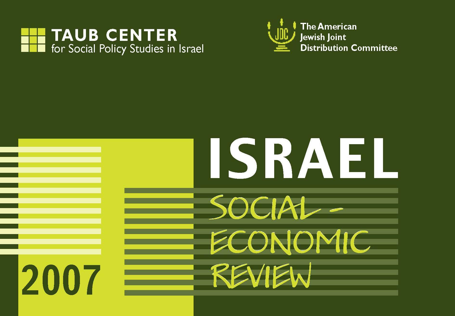 Socio-Economic Review-2007 F_Page_01