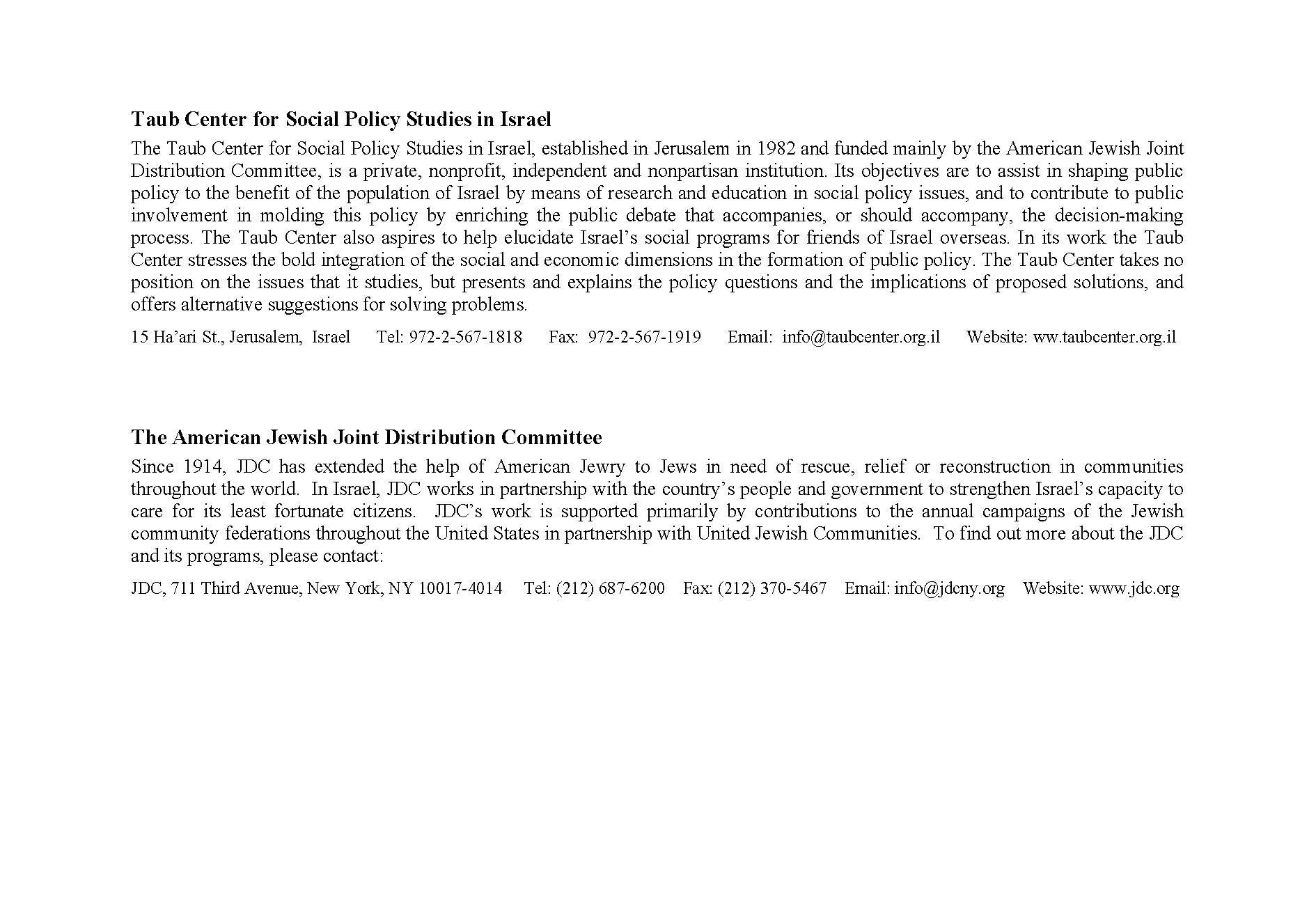 Socio-Economic Review-2007 F_Page_03
